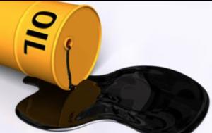 Le bollette aumentano nonostante anche il petrolio sia deprezzato